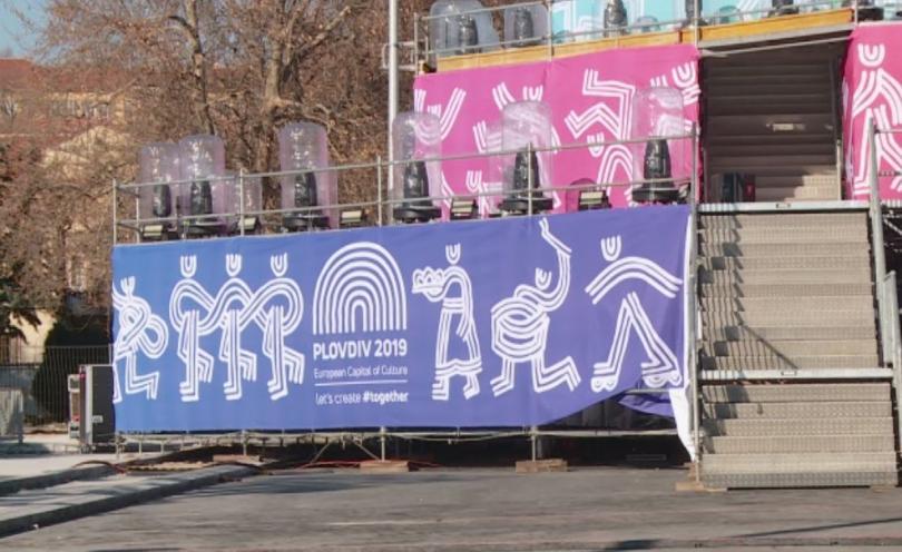 Мащабни мерки за сигурност се въвеждат в Пловдив за официалната