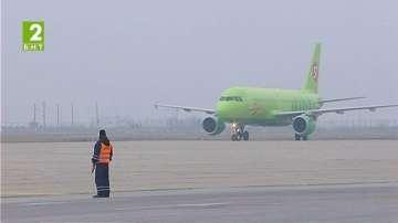 Отварят офертите за концесия за летище Пловдив