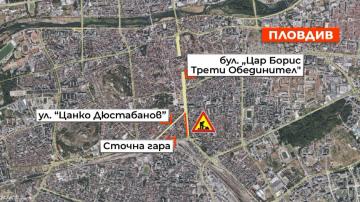 Десет линии на градския транспорт в Пловдив ще се движат с променен маршрут днес