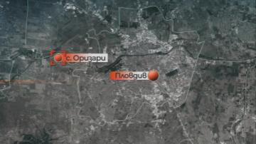 Малък самолет се разби край Пловдив, двама загинаха