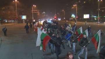 Протестно шествие срещу подписването на Ньойския договор в Пловдив