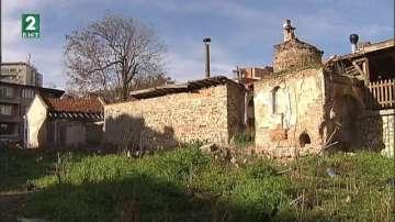 Старата турска баня в Пловдив няма да се събаря