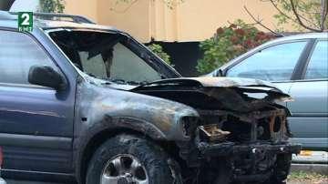 Двама в ареста, един у дома за палежа на автомобила на шефа на затвора в Пловдив