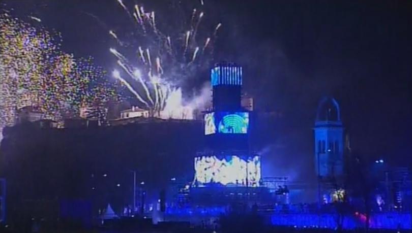 Официалното начало на българското домакинство беше дадено със спектакъла