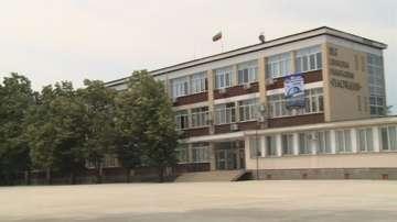 Пловдивската езикова гимназия чества 60-ия си юбилей