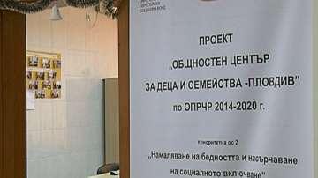 """Център в """"Столипиново"""" със съвети за последиците от ранното раждане"""