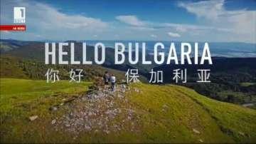 Кой е китаецът, създал внушителното видео за България?