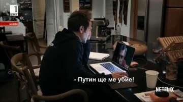 Има ли връзка между допинговите скандали и политиката в Русия?
