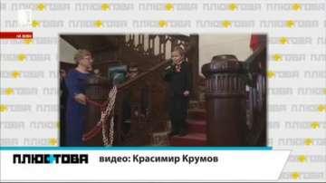 Поляче пее Моя страна, моя България