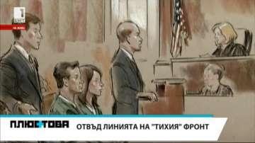 """В """"Плюс това"""": Каква е съдбата на известните руски разузнавачи?"""