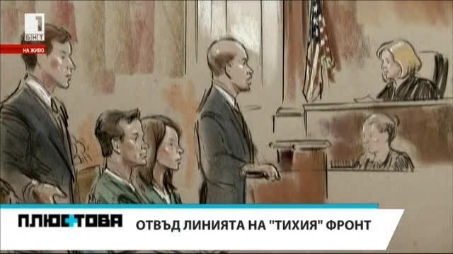 Каква е съдбата на някои от по-известните руски разузнавачи нелегали,