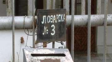 Пребиха журналист в Поморие
