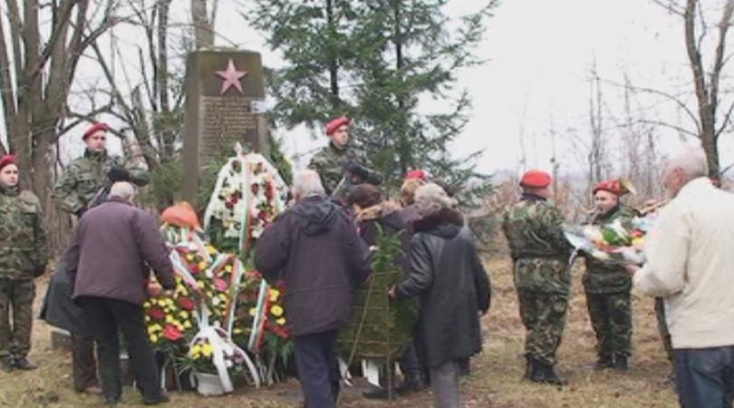 Възпоменателен събор по повод 75-ата годишнина от разстрела на шестте