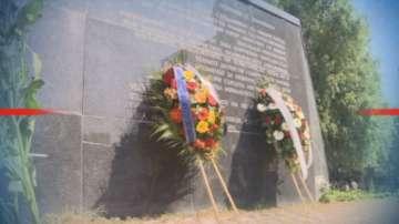 Почетохме жертвите на тоталитарните режими