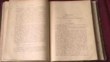 Показват първото издание на Под игото в Русе