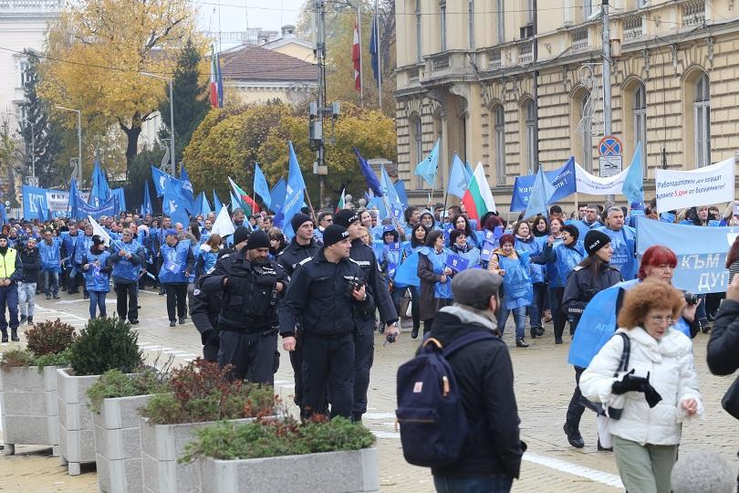 Митинг шествие под надслов
