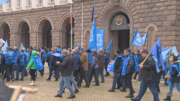 От КТ Подкрепа протестираха срещу промените за болничните и условията на труд
