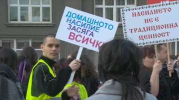 Шествие за правата на жените бе проведено в София