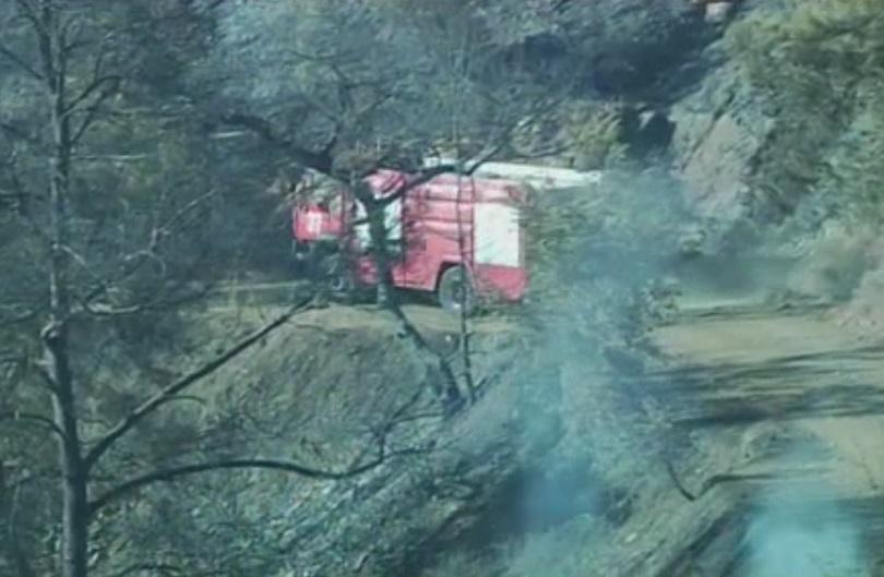 горски пожар пламна недостъпна местност родопите