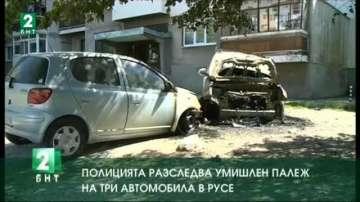 Полицията разследва умишлен палеж на три автомобила в Русе