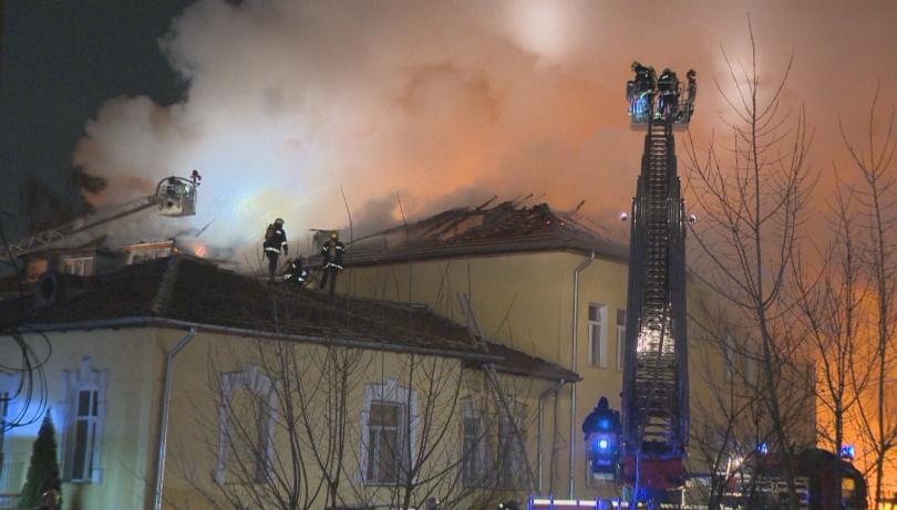 След като в последния ден на миналата година пожар изгори