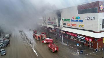 Над 40 от загиналите в пожара в Кемерово са деца