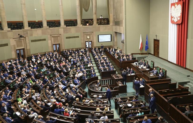 Гласуването стана в долната камара на Парламента