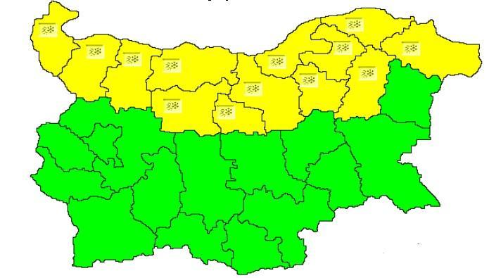 Жълт код за поледици вече е обявен за цяла Северна