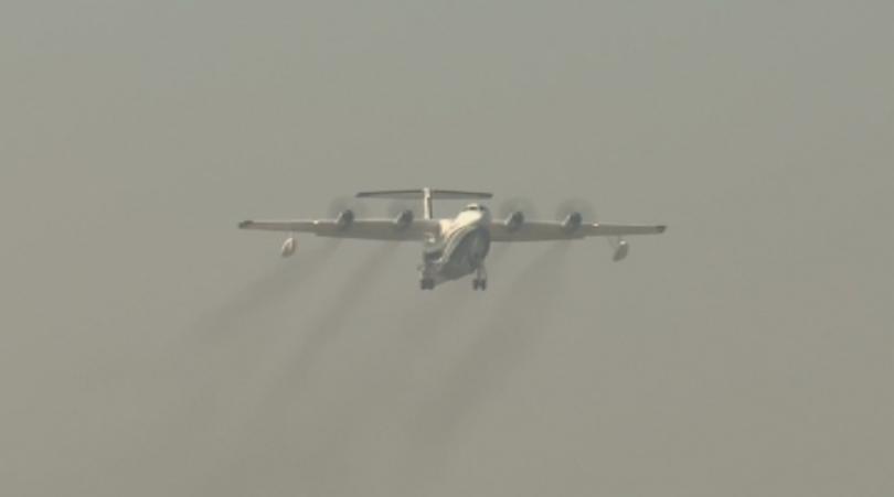 Успешен тест на най-големия хидроплан в света. Китайският самолет извърши