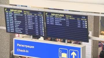 Всички свалени пътници на Wizz Air са превозени с извънреден полет
