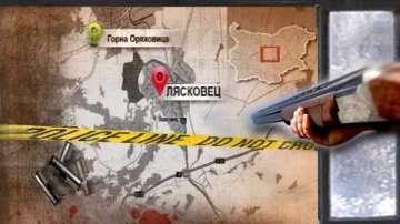 Психично болен заплашва деца и застреля полицай в Лясковец (ОБЗОР)