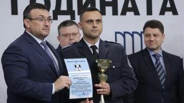 Раздадоха наградите Полицай на годината