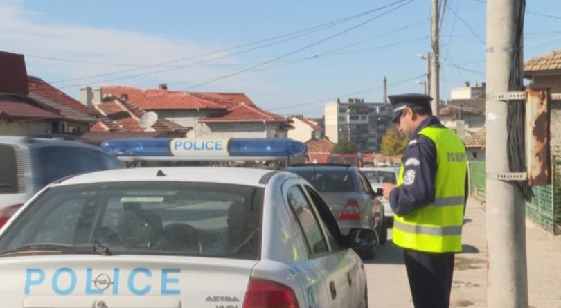 При полицейска операция в Добрич, която протича в три от