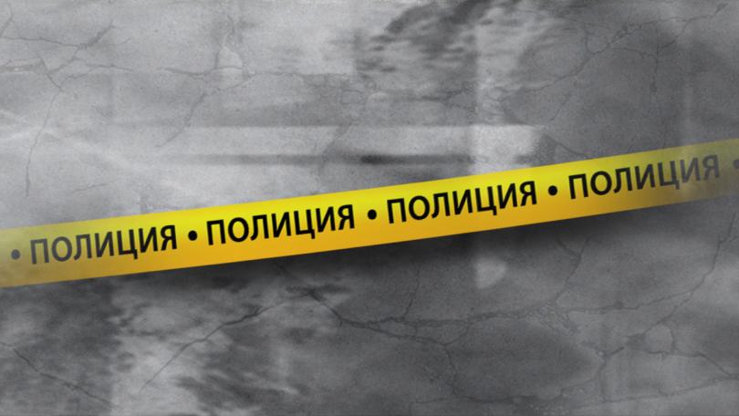Собственикът на Дупнишката популярна каса Георги Близнаков е открит мъртъв