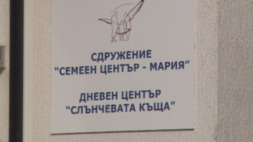 Проблеми с документите за личната помощ във Варна