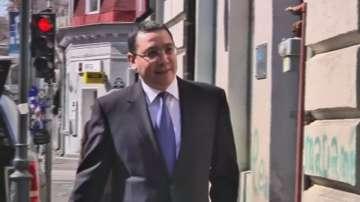 Изслушвания по делото срещу Виктор Понта