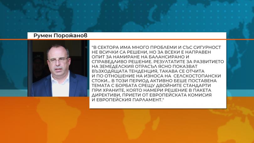 снимка 1 Министър Порожанов подаде оставка, Десислава Танева е предложена за поста