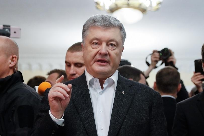 Държавното бюро за разследване на Украйна възбуди наказателно дело за