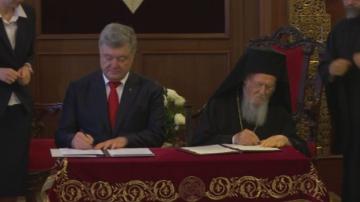 Подписаха споразумение за сътрудничество между Киев и Вселенската патриаршия
