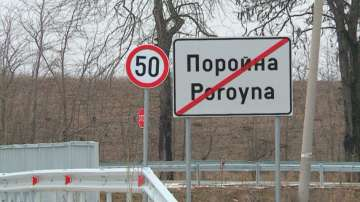 След 40 години чакане пловдивското село Поройна се сдоби с нов мост