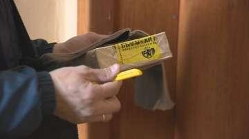 Отпаднаха текстове от закона, които позволяваха закриването на пощенски станции