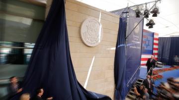 Световни реакции след откриването на американското посолство в Ерусалим