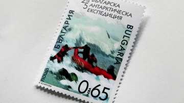 Валидираха нова пощенска марка 25-та Българска антарктическа експедиция