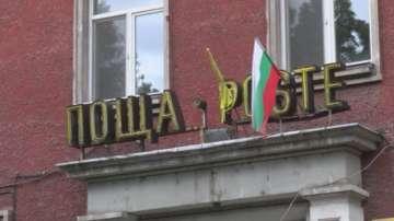 Има заподозрени за обира на Централната поща в Хасково