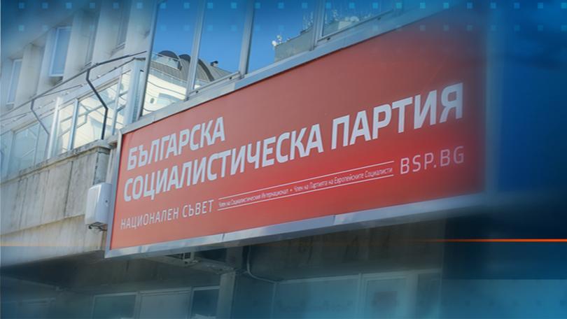 Националният съвет на БСП прие предизборната платформа на партията и