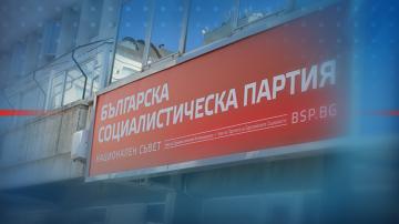 БСП и Мая Манолова ще търсят коалиции и обща подкрепа за балотажа
