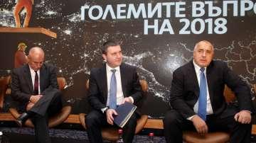 Годишна среща на бизнеса с правителството