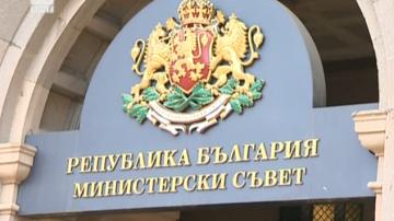 Правителството отпусна 7,5 млн. лв на УНСС и 2 млн. за Националната библиотека