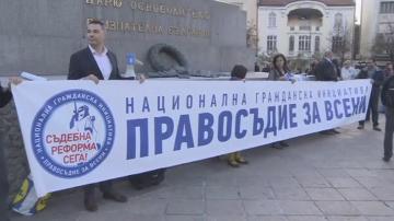 Пореден протест срещу номинацията на Иван Гешев за главен прокурор