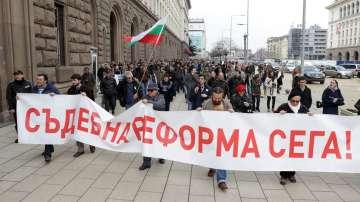 Шествие за реформа в правосъдната система се състоя в София /СНИМКИ/